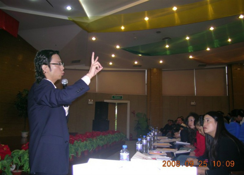 银川500名企业家培训会议小